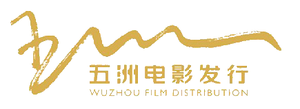 WHUZOU FILM DISTRIBUTION
